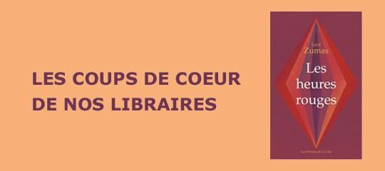 600__desktop_coup_de_coeur_libraire-zumas-desktop.jpg