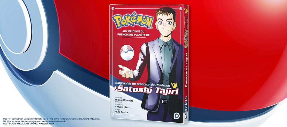 1326__desktop_Satoshi-Tajiri-Article-desktop.jpg
