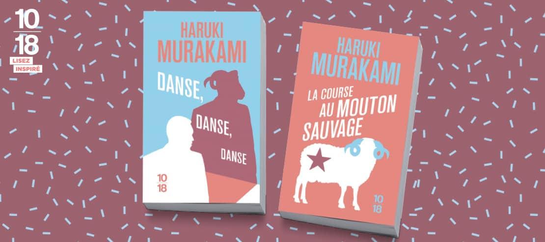 2024__desktop_Murakami_1110_493.jpg