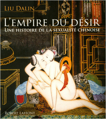 L'Empire du désir