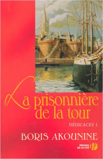 La Prisonnière de la tour