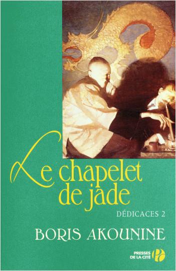 Dédicaces 2 - Le Chapelet de jade
