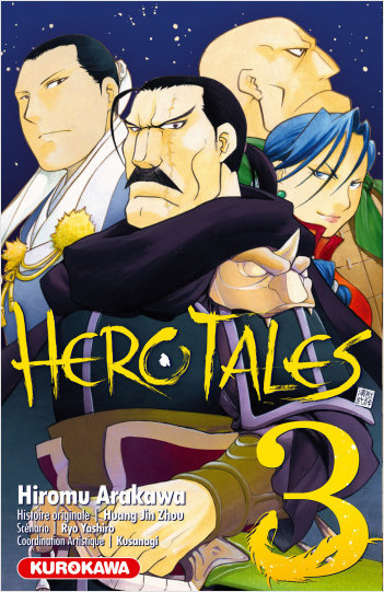 Hero Tales - tome 03