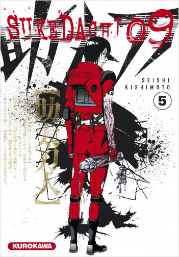 Sukedachi Nine - tome 05