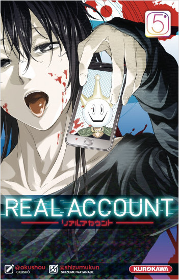 Real Account - tome 05
