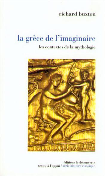 La Grèce de l'imaginaire