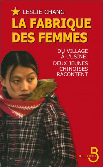 La Fabrique des femmes