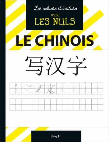 Les Cahiers d'écriture pour les Nuls : Le chinois