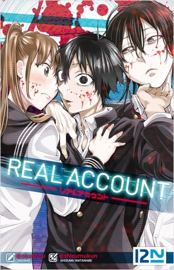 Real Account - Tome 21