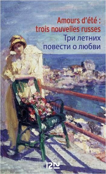 Amours d'été - 3 nouvelles russes