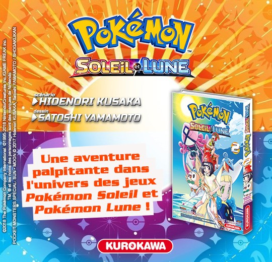 2157_1_PokemonSL_paveDesktop_540x520.jpg