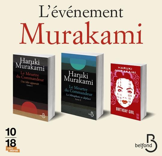2594_1_Murakami-MEA.jpg