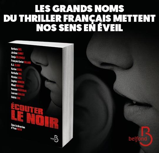 3977_1_Noir-540-520.jpg